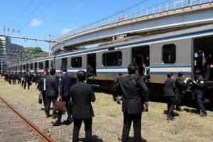 JR東日本横浜支社主催の「津波避難を体験する団体列車ツアー」アンケートのお知らせ